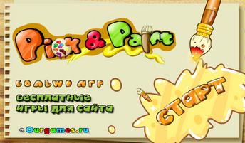 Игры для девочек бесплатно живая раскраска